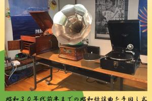 札幌銭湯イベント