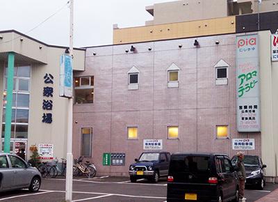 札幌市北区の銭湯錦湯