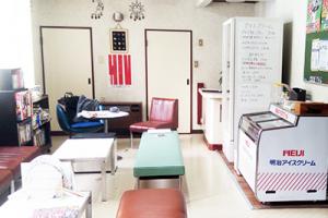札幌市中央区の銭湯さつき湯
