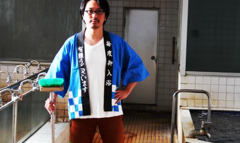 札幌銭湯について